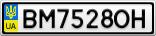 Номерной знак - BM7528OH