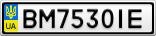 Номерной знак - BM7530IE