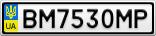 Номерной знак - BM7530MP