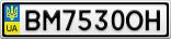 Номерной знак - BM7530OH
