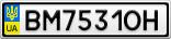 Номерной знак - BM7531OH