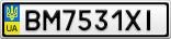 Номерной знак - BM7531XI