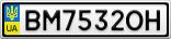 Номерной знак - BM7532OH