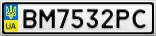 Номерной знак - BM7532PC