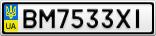 Номерной знак - BM7533XI