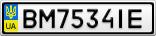 Номерной знак - BM7534IE