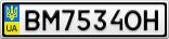 Номерной знак - BM7534OH