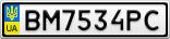 Номерной знак - BM7534PC