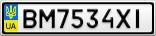 Номерной знак - BM7534XI