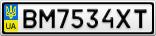 Номерной знак - BM7534XT