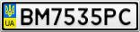 Номерной знак - BM7535PC