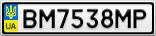 Номерной знак - BM7538MP