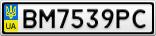 Номерной знак - BM7539PC