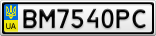 Номерной знак - BM7540PC
