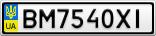 Номерной знак - BM7540XI