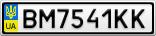 Номерной знак - BM7541KK