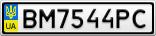 Номерной знак - BM7544PC