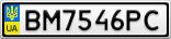 Номерной знак - BM7546PC