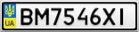 Номерной знак - BM7546XI