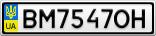 Номерной знак - BM7547OH