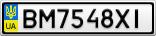 Номерной знак - BM7548XI