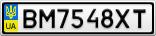 Номерной знак - BM7548XT
