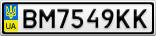 Номерной знак - BM7549KK