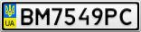 Номерной знак - BM7549PC