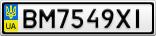 Номерной знак - BM7549XI