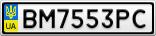 Номерной знак - BM7553PC