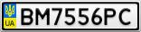 Номерной знак - BM7556PC