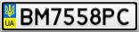Номерной знак - BM7558PC