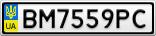 Номерной знак - BM7559PC