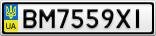 Номерной знак - BM7559XI