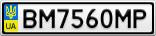 Номерной знак - BM7560MP