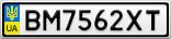 Номерной знак - BM7562XT