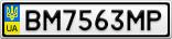 Номерной знак - BM7563MP