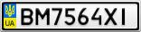 Номерной знак - BM7564XI