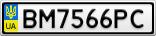 Номерной знак - BM7566PC
