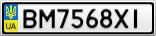 Номерной знак - BM7568XI