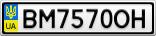 Номерной знак - BM7570OH
