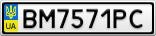 Номерной знак - BM7571PC