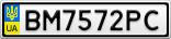 Номерной знак - BM7572PC
