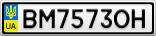 Номерной знак - BM7573OH