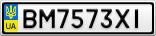 Номерной знак - BM7573XI