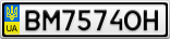 Номерной знак - BM7574OH
