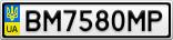 Номерной знак - BM7580MP