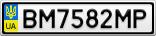 Номерной знак - BM7582MP