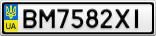 Номерной знак - BM7582XI