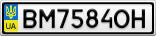 Номерной знак - BM7584OH